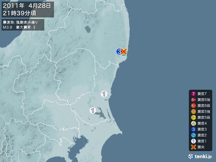 地震情報(2011年04月28日21時39分発生)