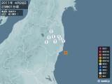 2011年04月28日23時01分頃発生した地震