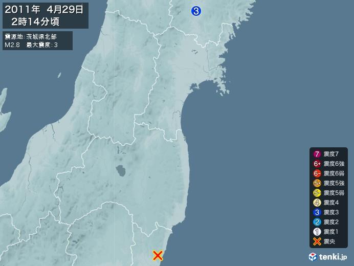 地震情報(2011年04月29日02時14分発生)