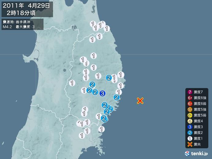 地震情報(2011年04月29日02時18分発生)