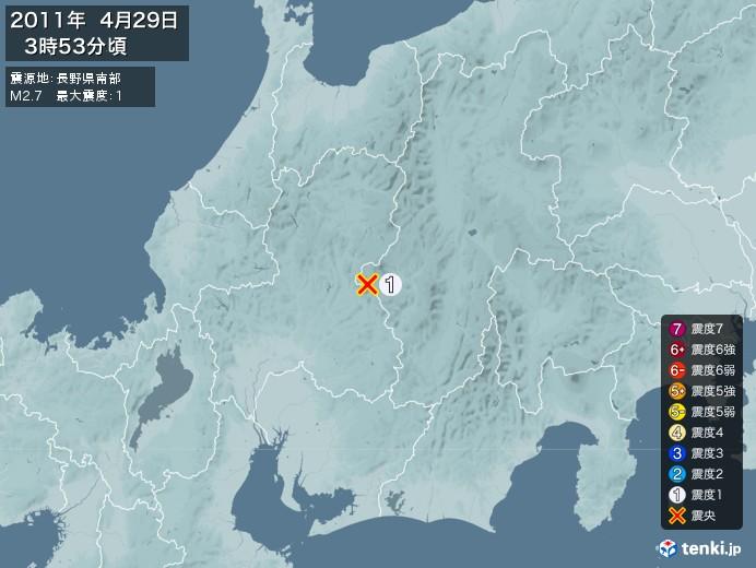 地震情報(2011年04月29日03時53分発生)
