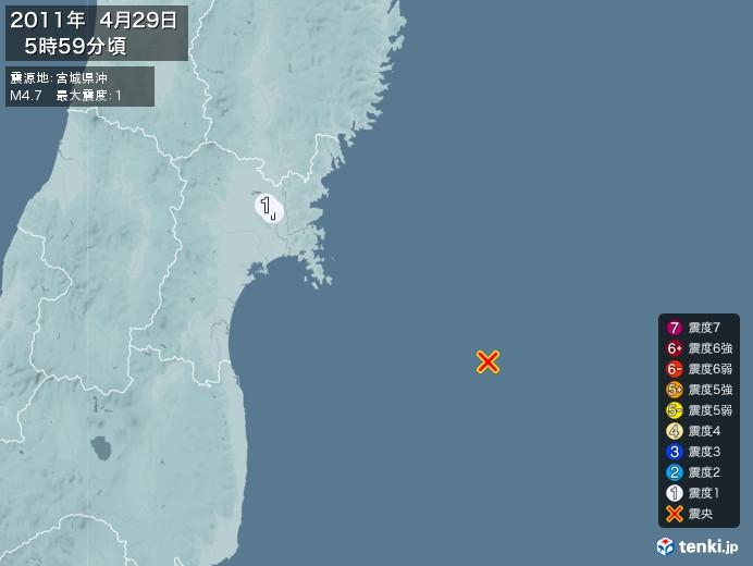 地震情報(2011年04月29日05時59分発生)