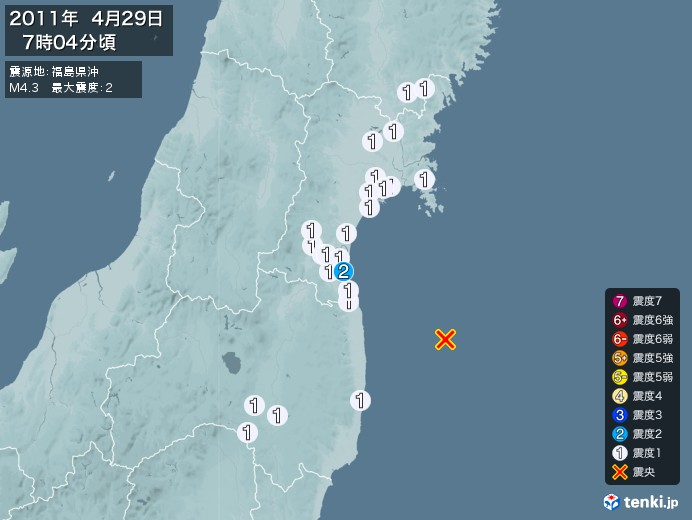 地震情報(2011年04月29日07時04分発生)