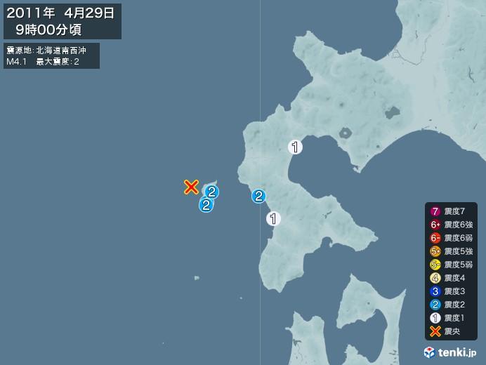 地震情報(2011年04月29日09時00分発生)