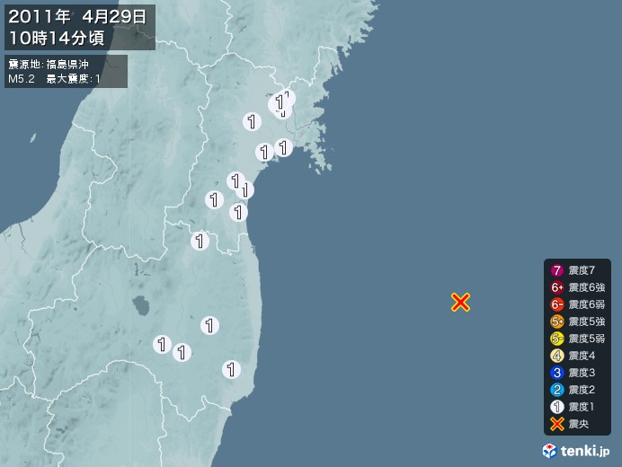 地震情報(2011年04月29日10時14分発生)