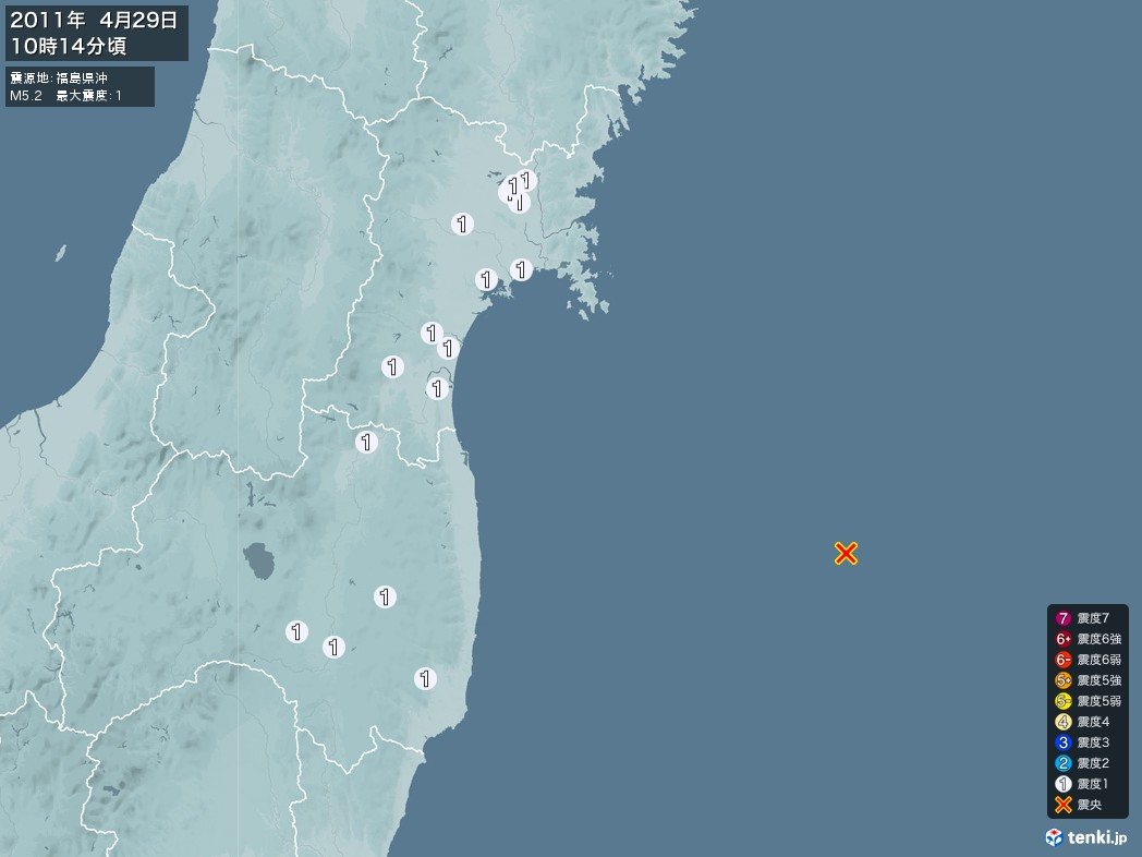 地震情報 2011年04月29日 10時14分頃発生 最大震度:1 震源地:福島県沖(拡大画像)