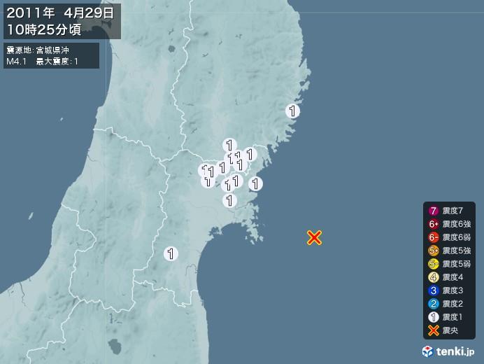 地震情報(2011年04月29日10時25分発生)