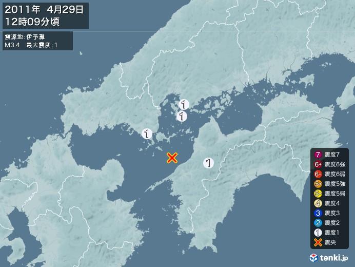 地震情報(2011年04月29日12時09分発生)