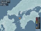 2011年04月29日12時09分頃発生した地震