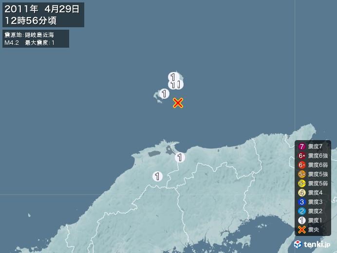 地震情報(2011年04月29日12時56分発生)