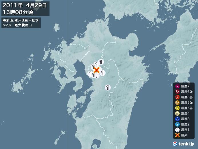 地震情報(2011年04月29日13時08分発生)