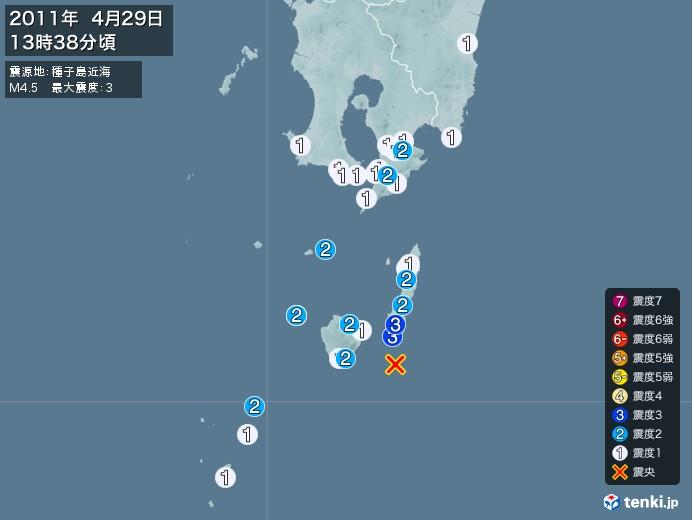 地震情報(2011年04月29日13時38分発生)