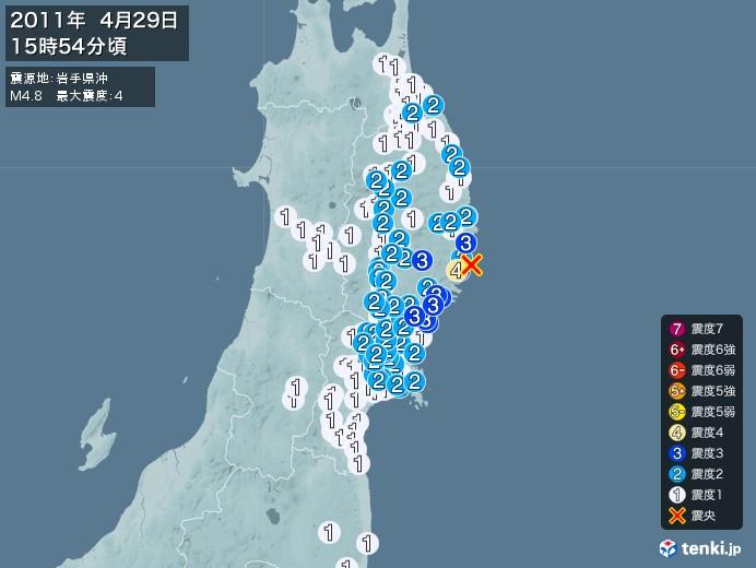地震情報(2011年04月29日15時54分発生)