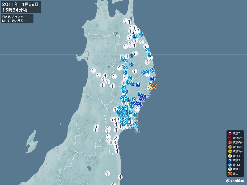 地震情報 2011年04月29日 15時54分頃発生 最大震度:4 震源地:岩手県沖(拡大画像)
