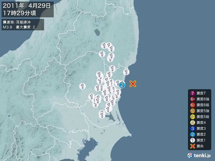 地震情報(2011年04月29日17時29分発生)