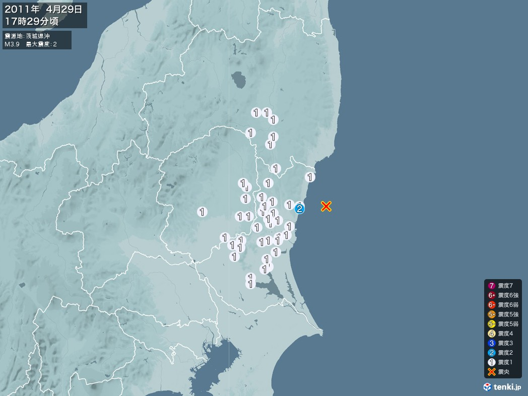 地震情報 2011年04月29日 17時29分頃発生 最大震度:2 震源地:茨城県沖(拡大画像)