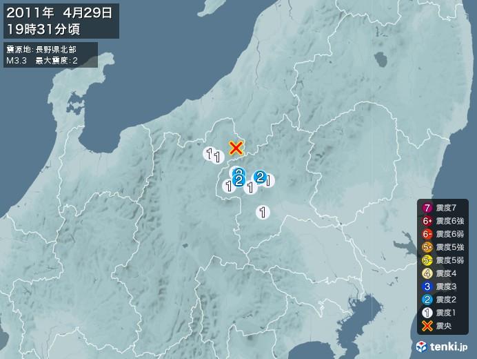 地震情報(2011年04月29日19時31分発生)
