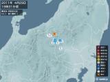 2011年04月29日19時31分頃発生した地震