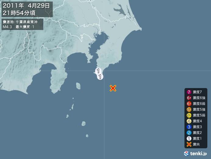 地震情報(2011年04月29日21時54分発生)