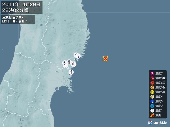 地震情報(2011年04月29日22時02分発生)