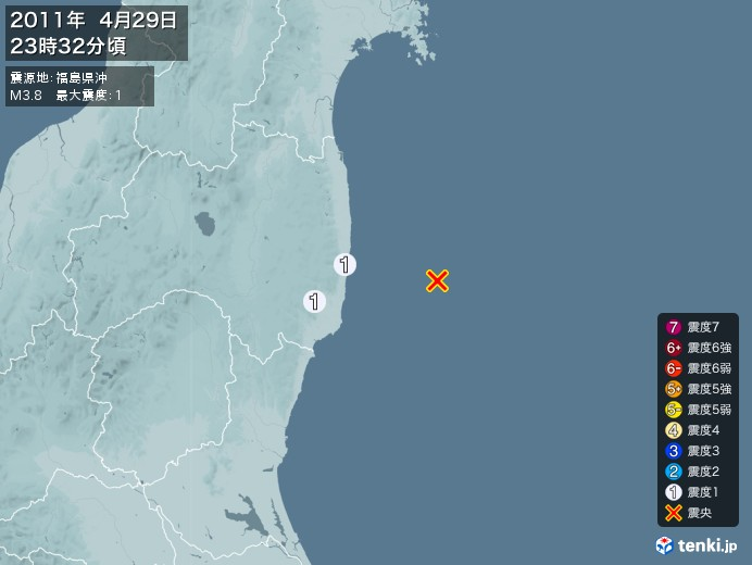 地震情報(2011年04月29日23時32分発生)
