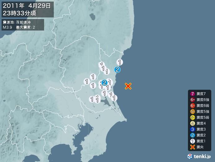 地震情報(2011年04月29日23時33分発生)