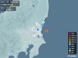 2011年04月29日23時33分頃発生した地震