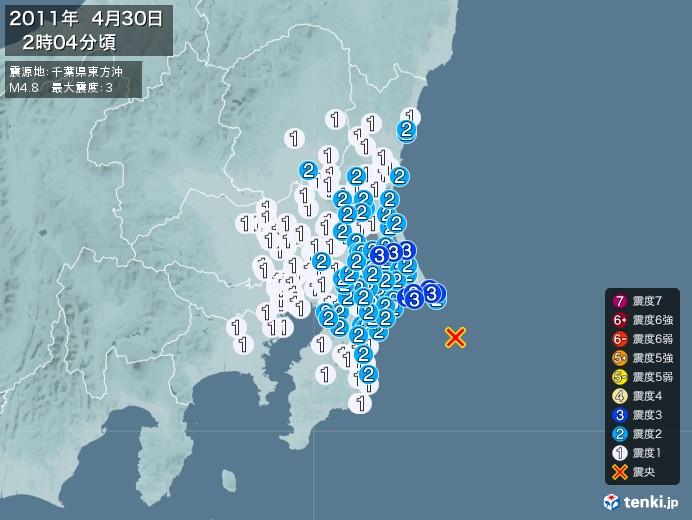 地震情報(2011年04月30日02時04分発生)