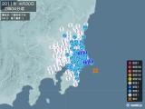 2011年04月30日02時04分頃発生した地震