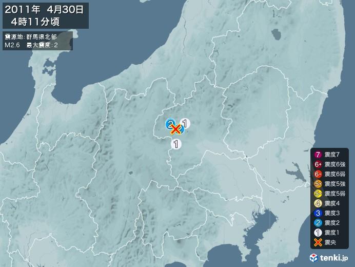 地震情報(2011年04月30日04時11分発生)