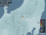 2011年04月30日04時11分頃発生した地震