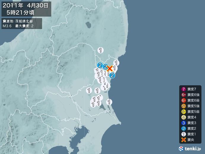 地震情報(2011年04月30日05時21分発生)