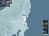 2011年04月30日05時21分頃発生した地震