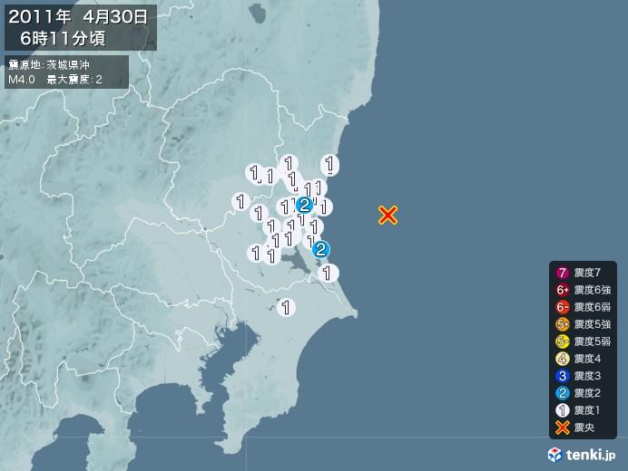 地震情報(2011年04月30日06時11分発生)