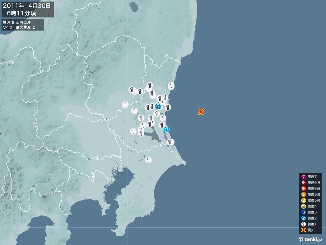 地震情報 2011年04月30日 06時11分頃発生 最大震度:2 震源地:茨城県沖(拡大画像)