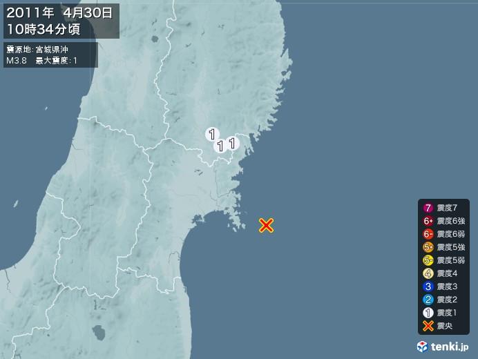 地震情報(2011年04月30日10時34分発生)
