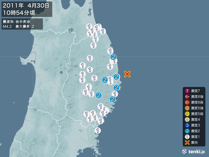 地震情報(2011年04月30日10時54分発生)