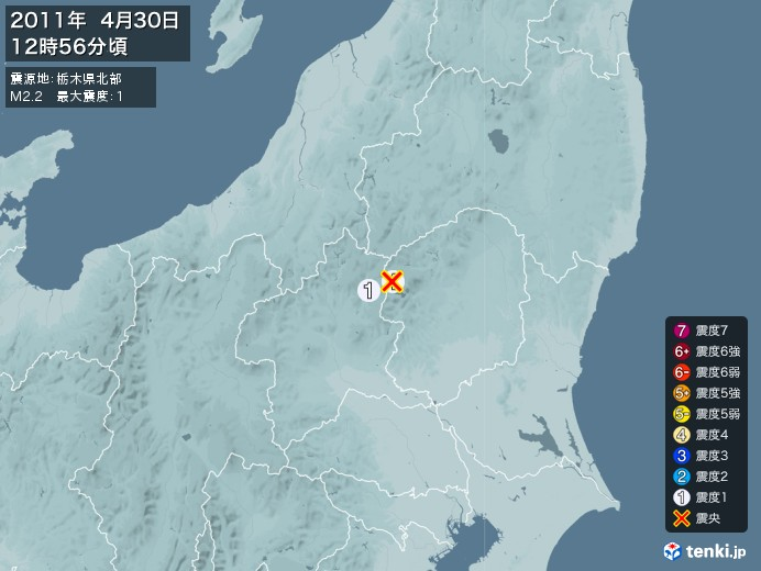 地震情報(2011年04月30日12時56分発生)