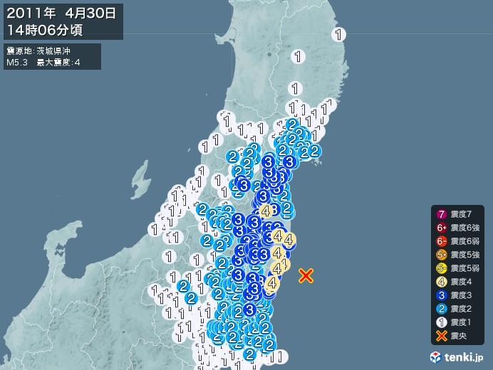 地震情報(2011年04月30日14時06分発生)