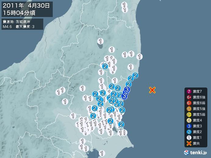 地震情報(2011年04月30日15時04分発生)