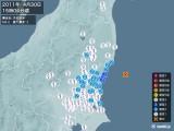 2011年04月30日15時04分頃発生した地震