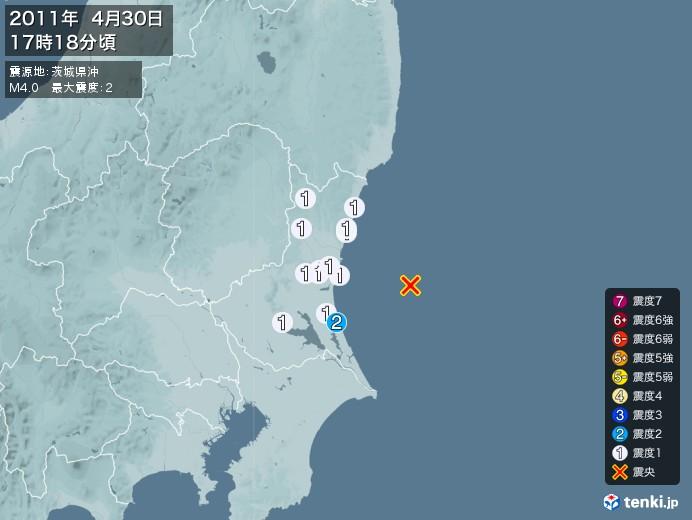 地震情報(2011年04月30日17時18分発生)
