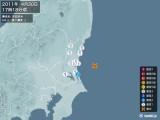 2011年04月30日17時18分頃発生した地震