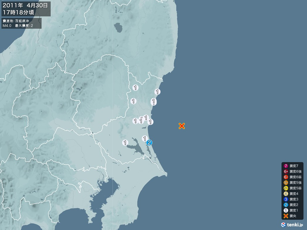 地震情報 2011年04月30日 17時18分頃発生 最大震度:2 震源地:茨城県沖(拡大画像)