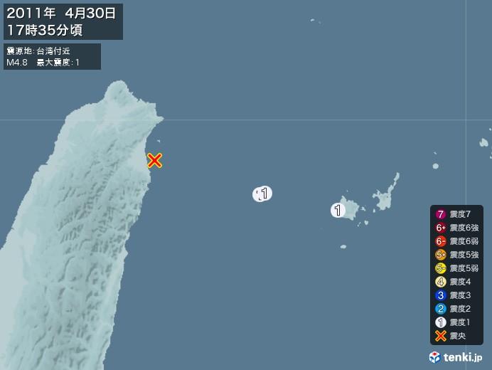 地震情報(2011年04月30日17時35分発生)