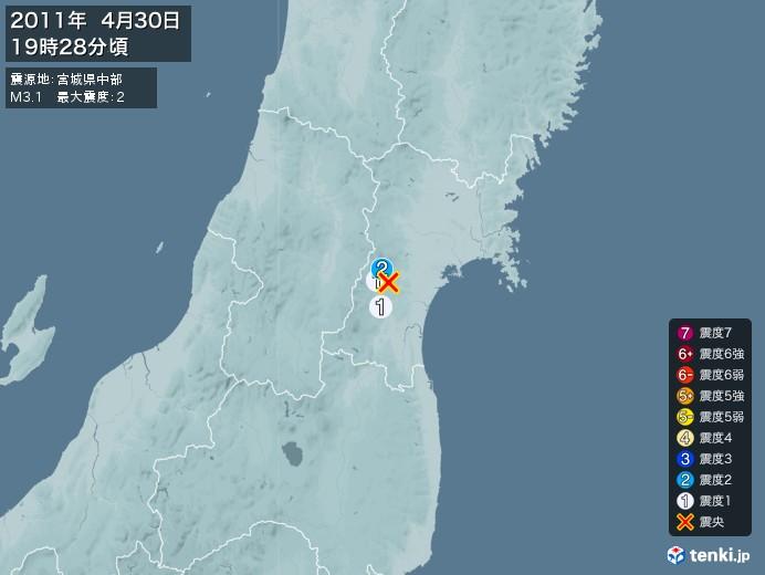 地震情報(2011年04月30日19時28分発生)