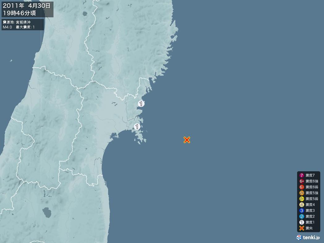 地震情報 2011年04月30日 19時46分頃発生 最大震度:1 震源地:宮城県沖(拡大画像)