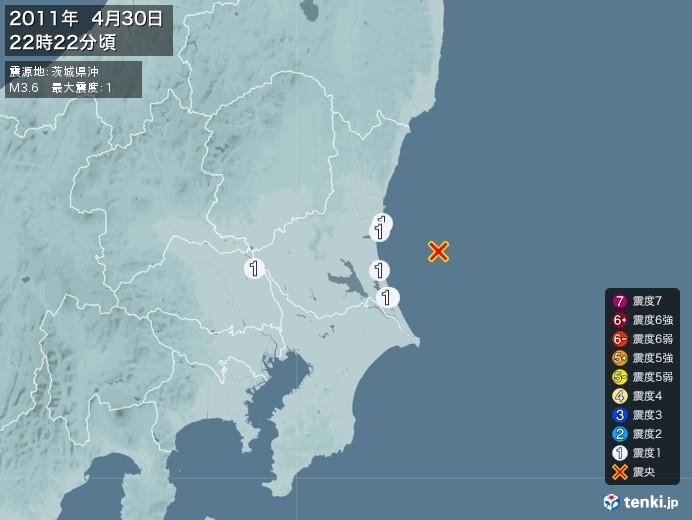 地震情報(2011年04月30日22時22分発生)