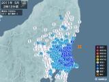 2011年05月01日02時12分頃発生した地震