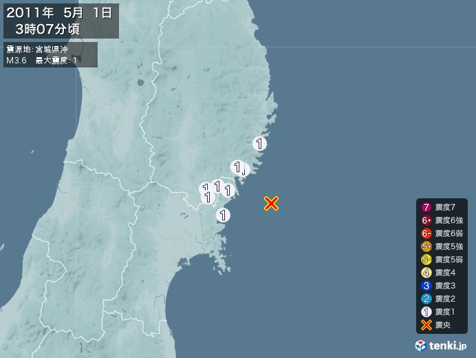 地震情報(2011年05月01日03時07分発生)